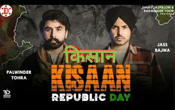 Kisan Republic Day Song Download MP3 Download