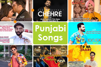 Hindi Mp3 Songs Free Download A To Z Latest Mp3 Songs Download New hindi albums download, top hindi songs pk mp3 download, new hindi songs download 2020 djyoungster. hindi mp3 songs free download a to z