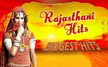 Rajasthani Song MP3 Download