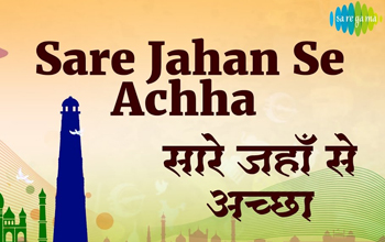 Sare Jahan Se Acha Mp3 Song Download 320kbps